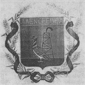автор: Н. П. Любакова,  Алексеевка (второе место)